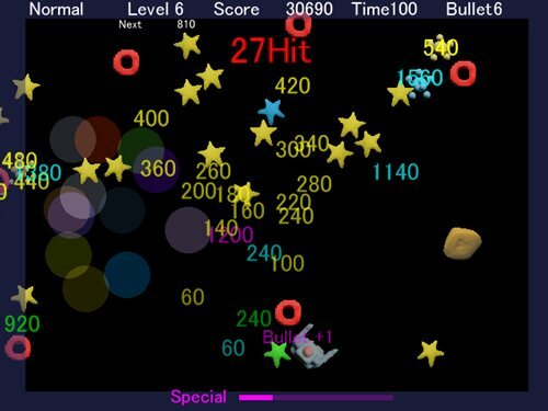 ウニクラッシャー Game Screen Shot1