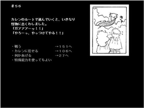 アイリンをさがせ Game Screen Shot5