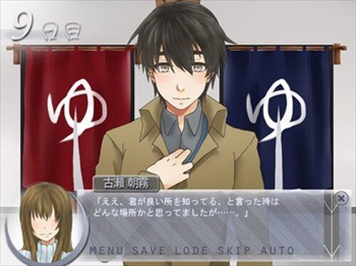 延長線25日 Game Screen Shot4