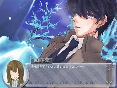 延長線25日 Game Screen Shots