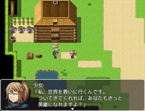 この恵まれた世界の中で Game Screen Shot1