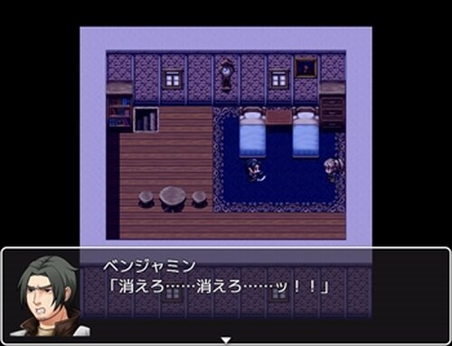 この恵まれた世界の中で Game Screen Shot2