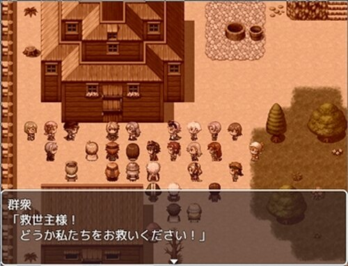 この恵まれた世界の中で Game Screen Shot4