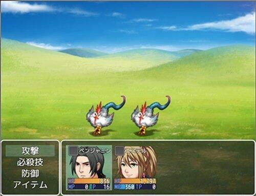 この恵まれた世界の中で Game Screen Shot5