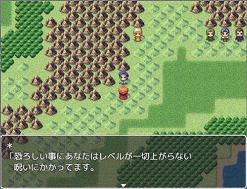 ドーピングクエスト Game Screen Shot2