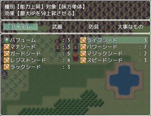 ドーピングクエスト Game Screen Shot3