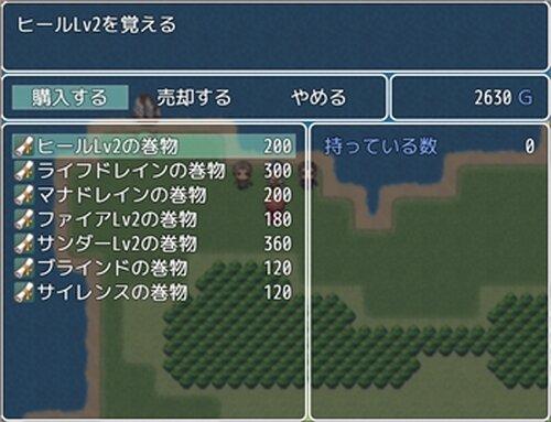 ドーピングクエスト Game Screen Shot4
