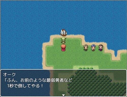 ドーピングクエスト Game Screen Shot5
