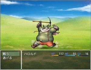 ドーピングクエスト Game Screen Shot