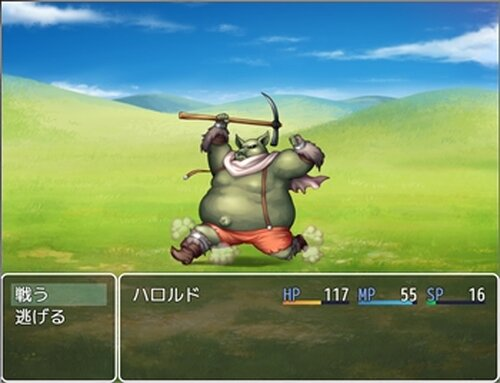 ドーピングクエスト Game Screen Shots