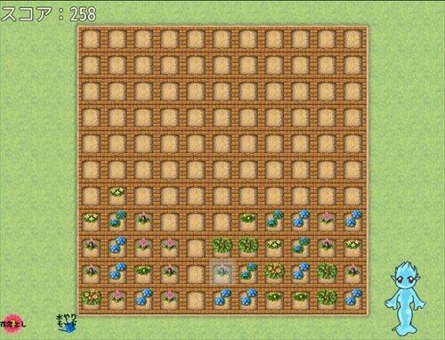フォレイアの花壇作り Game Screen Shot