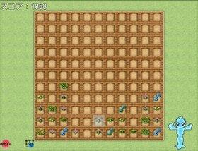フォレイアの花壇作り Game Screen Shot3