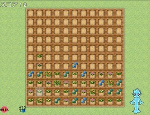 フォレイアの花壇作り Game Screen Shots