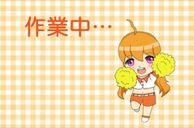 プレイズAIミヨコちゃん Game Screen Shot3