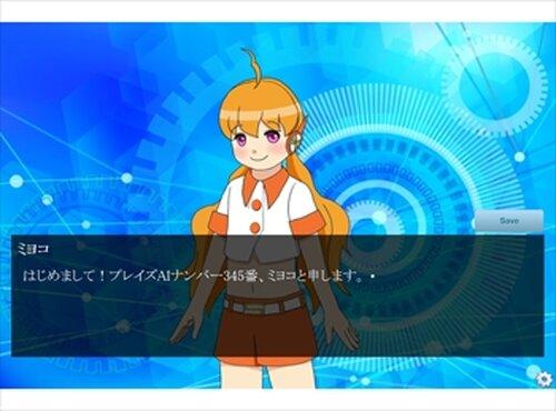 プレイズAIミヨコちゃん Game Screen Shots