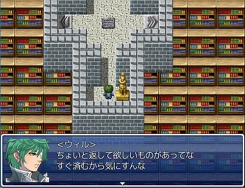 人と魔族とまんじゅうと Game Screen Shot2