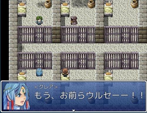人と魔族とまんじゅうと Game Screen Shot3