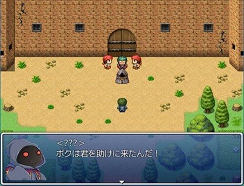 人と魔族とまんじゅうと Game Screen Shots