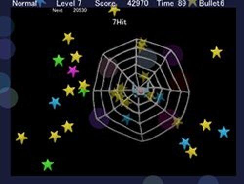 ウニクラッシャー Game Screen Shots