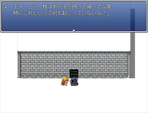 永遠の杯 ~FREEZE GLASS AND A THREE SECRET TREASURE PART2~ Game Screen Shot2