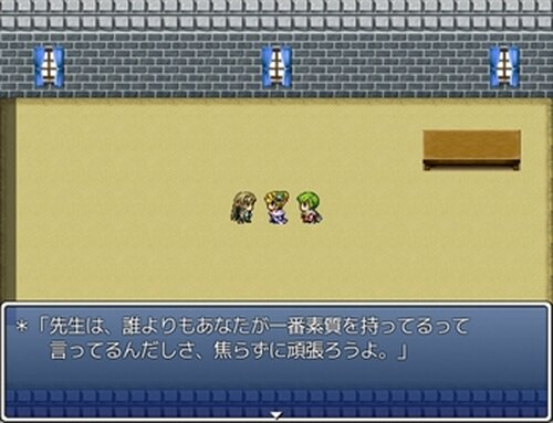 永遠の杯 ~FREEZE GLASS AND A THREE SECRET TREASURE PART2~ Game Screen Shot3