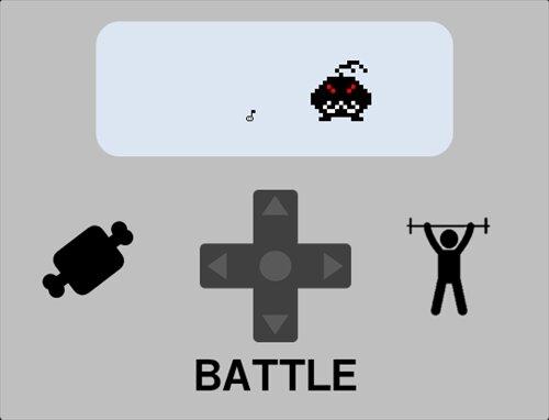 ヨイヨイモン Game Screen Shot1