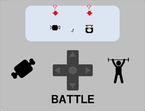 ヨイヨイモン Game Screen Shot3