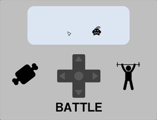 ヨイヨイモン Game Screen Shots