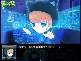 感覚共有 ~チェイン・シンクロ~ Game Screen Shot2