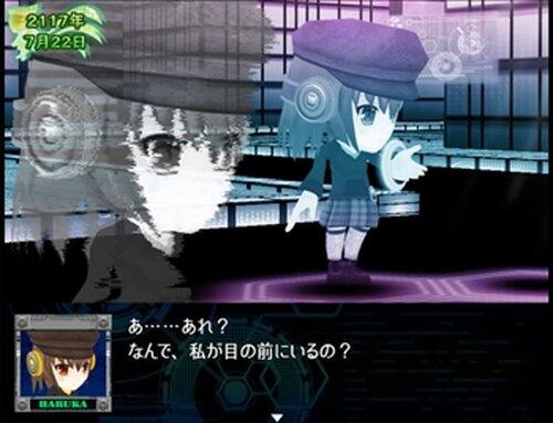 感覚共有 ~チェイン・シンクロ~ Game Screen Shot3