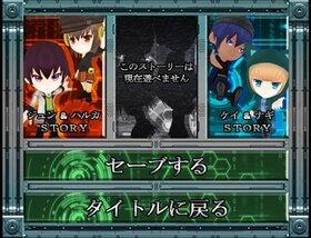 感覚共有 ~チェイン・シンクロ~ Game Screen Shot4