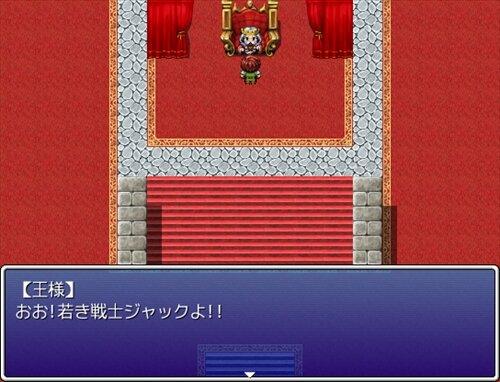 ジャックの大冒険 Game Screen Shot1