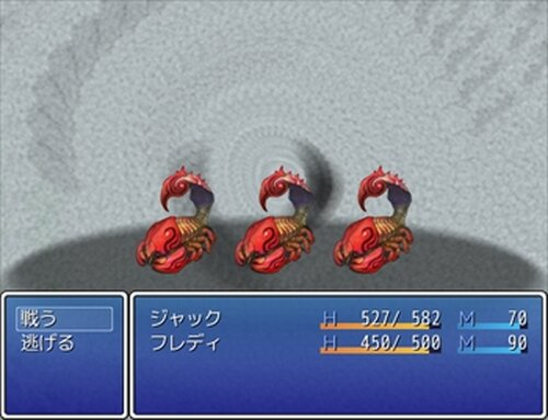 ジャックの大冒険 Game Screen Shot4