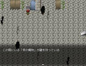 ジャックの大冒険 Game Screen Shot5
