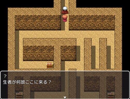 トゥルーヒーロー Game Screen Shot2