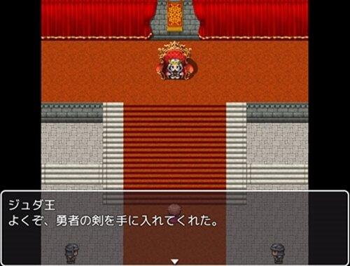トゥルーヒーロー Game Screen Shot3