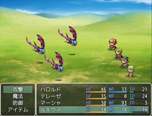 トゥルーヒーロー Game Screen Shot4