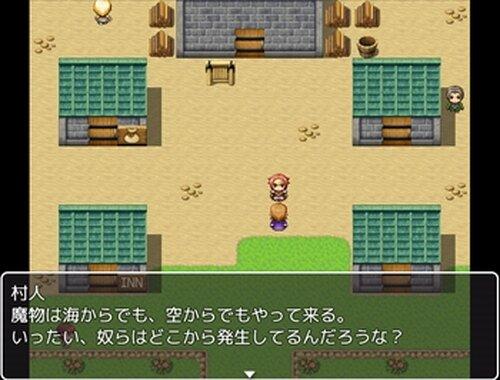 トゥルーヒーロー Game Screen Shot5