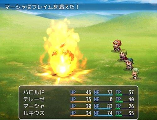 トゥルーヒーロー Game Screen Shots