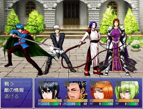 奈落の魔女とロッカの果実 Game Screen Shot