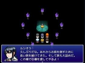 奈落の魔女とロッカの果実 Game Screen Shot3