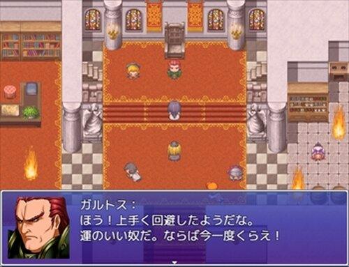 奈落の魔女とロッカの果実 Game Screen Shot5