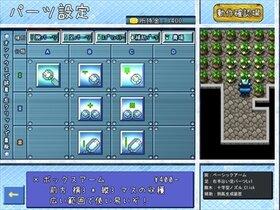 収穫機道ろぼふぁーむ Game Screen Shot3
