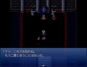 KOUDA FANTASY2 EASY TYPE Game Screen Shot3