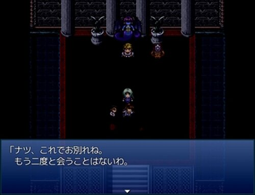 KOUDA FANTASY2 EASY TYPE Game Screen Shot3