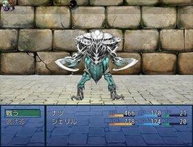 KOUDA FANTASY2 EASY TYPE Game Screen Shot4