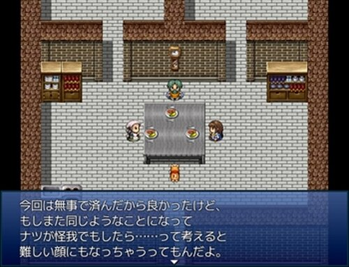 KOUDA FANTASY2 EASY TYPE Game Screen Shot5