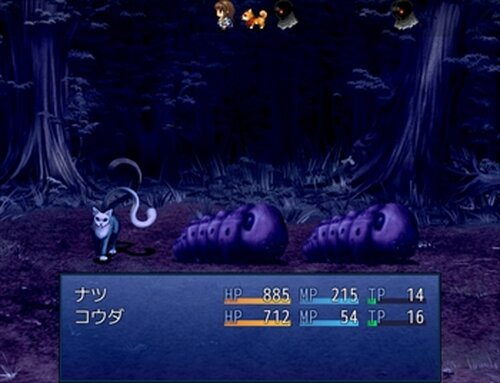 KOUDA FANTASY2 EASY TYPE Game Screen Shots