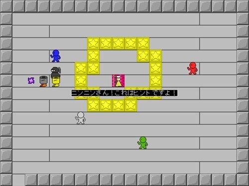名探偵ニンニン ~王様を殺したのは誰!?~ Game Screen Shot