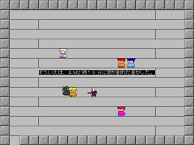 名探偵ニンニン ~王様を殺したのは誰!?~ Game Screen Shot3